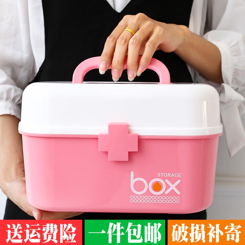 家用药箱医药箱大号医药收纳盒家庭药品分格储物箱双层儿童手提箱