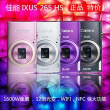 Canon/佳能 PowerShot SX710 HS SX610 长焦数码相机高清单反备用