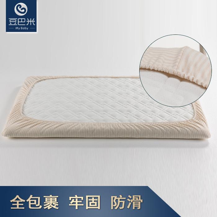 【全国顺丰】豆巴米婴儿床笠宝宝床罩幼儿园童床上用品全棉床单婴