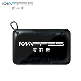 麦菲斯磁卡 开门卡 智能锁开门卡 磁卡锁开门卡 包邮