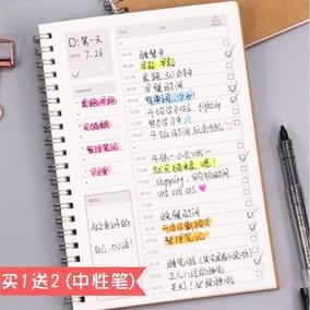 韩国复古笔记本文具随身便携日程计划事多格子可撕记事便签小本子