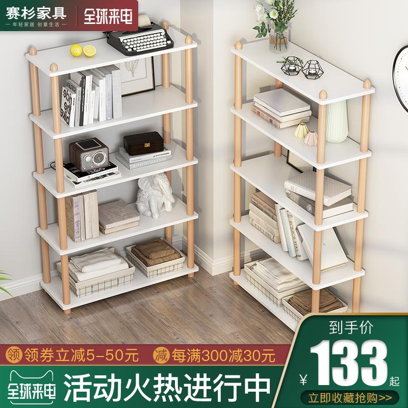 Книжные шкафы Артикул 595305057441