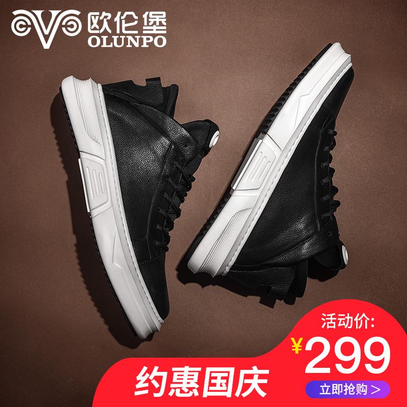 时尚潮流英伦男士皮鞋