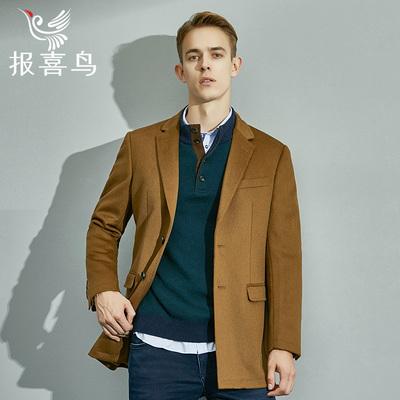 报喜鸟反季清仓 冬季羊毛呢大衣中长款 男士修身羊绒外套休闲大衣