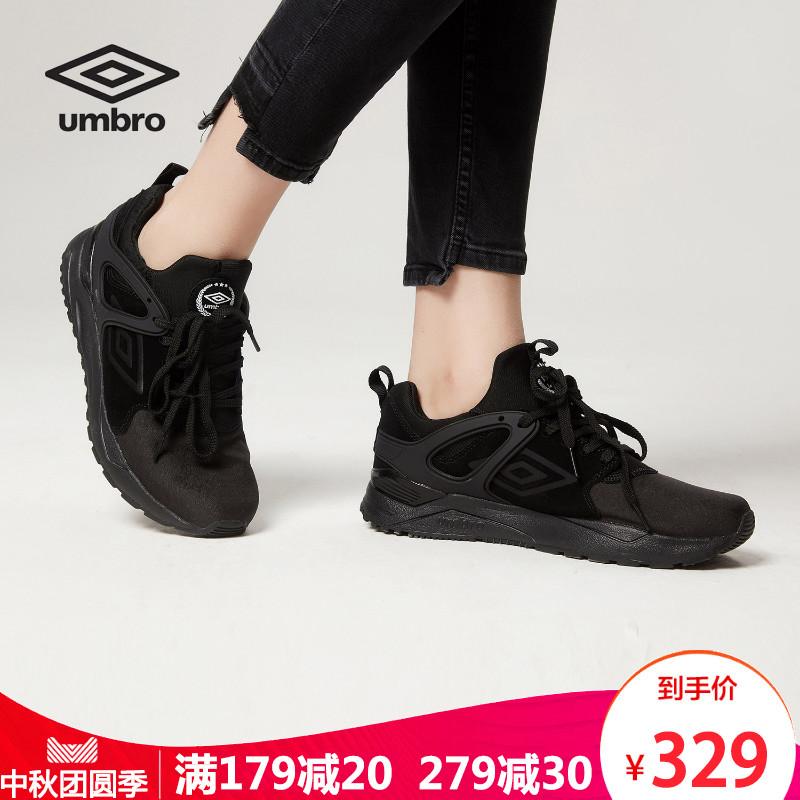 茵宝UMBRO女鞋运动鞋女休闲跑步鞋复古跑鞋低帮系带轻便运动板鞋