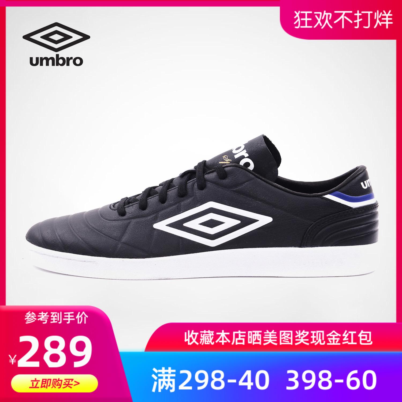 茵宝UMBRO新款女鞋休闲鞋运动鞋运动休闲时尚百搭透气轻便板鞋女