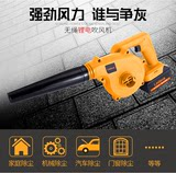 Lithium electric charging garden leaf blowing machine household handheld multi-function hair dryer computer dust collector lithium electric suction hair dryer