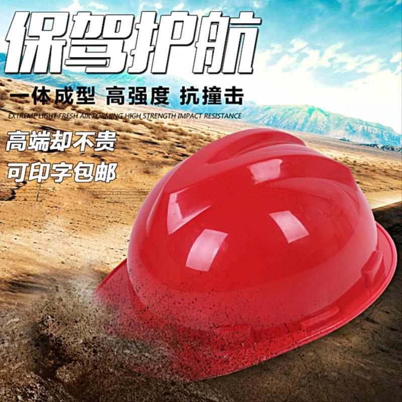 Шлемы Артикул 590745824988