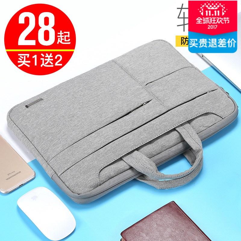 苹果电脑包联想二合一平板电脑101寸笔记本电脑包手提单肩内胆