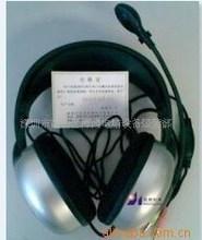 英語音声テスト専用ヘッドフォン広東省指定店モノポリースター音源te-816英語
