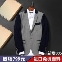 Shopping mall counters can wear simple literary singles for the four seasons for fabric fashion casual Slim men's suits
