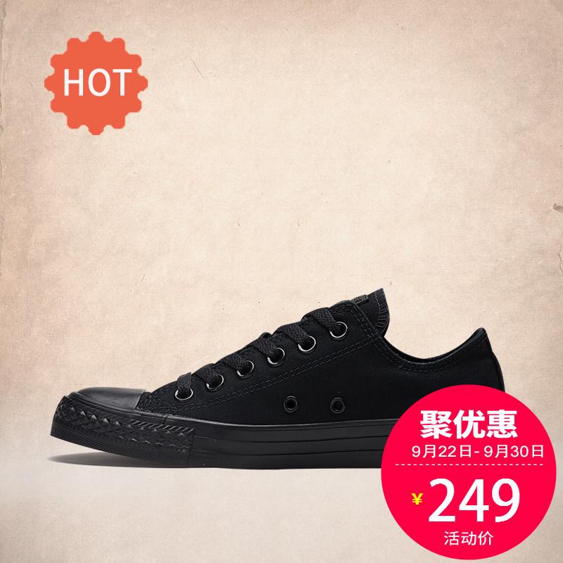 Converse匡威男鞋女鞋中性鞋2018Chuck Taylor常青款帆布鞋1Z635