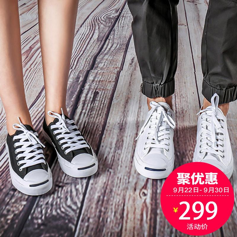 匡威帆布鞋男鞋女鞋低帮开口笑经典款正品情侣鞋常青款板鞋 1Q699
