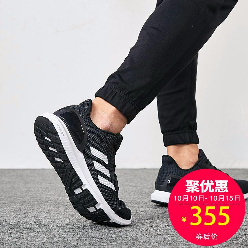 Adidas阿迪达斯男鞋 2018新款秋季正品网面透气运动跑步鞋B44880