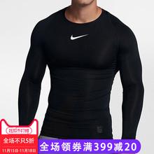 耐克紧身衣男PRO长袖T恤 2018新款正品秋冬季 跑步运动高弹训练服