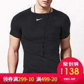 耐克紧身衣男PRO短袖 正品 速干T恤2019新款 春季篮球跑步训练健身服