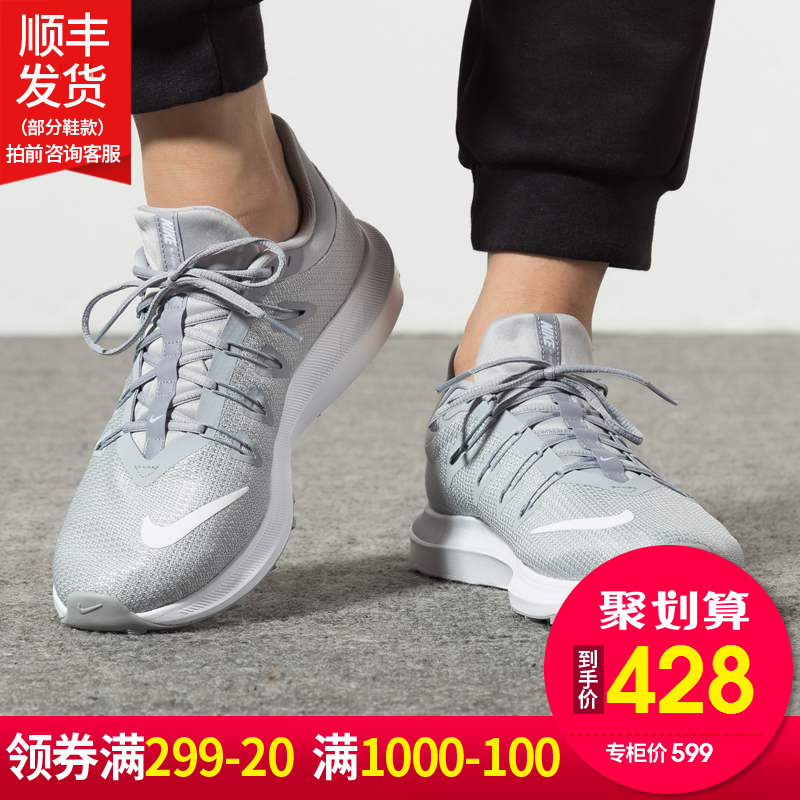 耐克男鞋运动鞋男 2019新鞋正品夏季潮跑步鞋 网面透气飞线跑鞋子