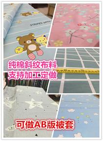 微瑕疵纯棉斜纹粉小猪卡通格子碎花1.5米1.8米单双人被套床单枕套