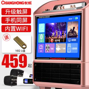 Changhong长虹CYW-623蓝牙音箱