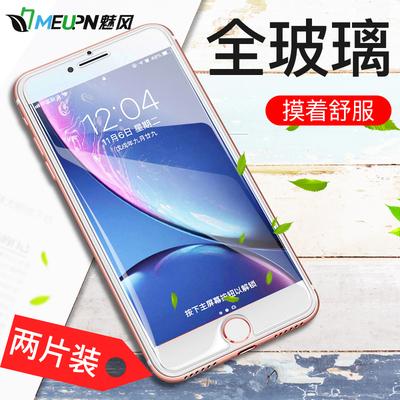 苹果7/8钢化膜 iPhone7plus手机半屏 iphoneplus非全屏玻璃么4.7寸防指纹防汗7s蓝屏7p splus