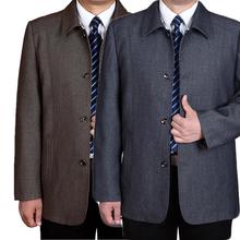 上衣外套宽松胖子褂子 中老年大码 麦芭依尔春秋男士 加肥加大夹克衫图片