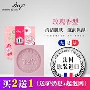 dmp萃植美玫瑰香马赛皂 100g法国进口手工香皂洗脸沐浴洗澡家用
