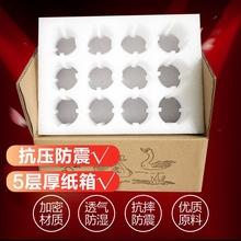 珍珠棉鹅蛋托12枚装孔雀蛋快递运输防震泡沫包装礼盒箱可定制包邮