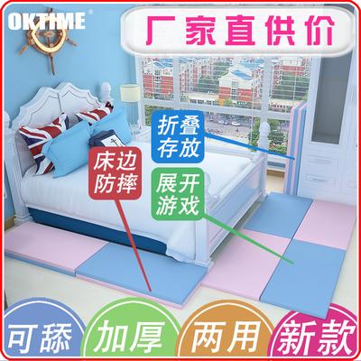 加厚爬行垫可折叠客厅4cm宝宝婴儿童房地垫子小孩拼接防摔爬爬垫