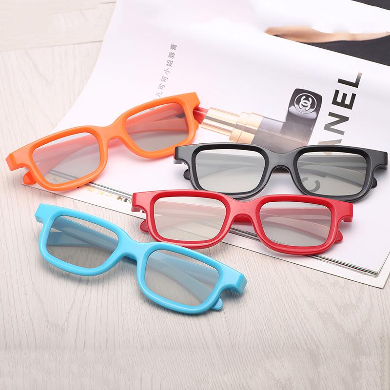新款3D眼镜电影院专用3D电视偏光三D立体眼睛4D5D男女通用普通款