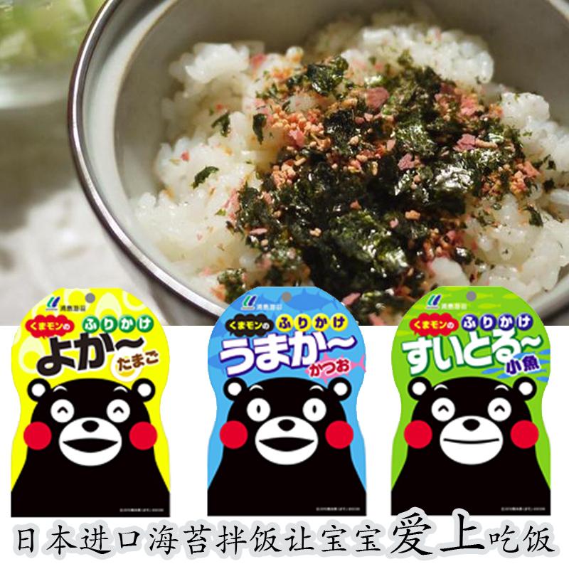 日本儿童辅食浦岛鲣鱼海苔拌饭料芝麻柴鱼富含营养*1拍下备注口味
