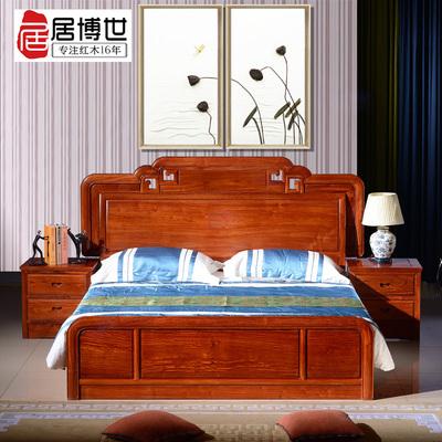 居博世红木家具全实木双人床卧室家具缅甸花梨中式明清古典素面红