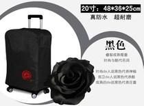 18年新款f行李箱保护套牛津布22皮箱拉杆旅行箱罩24防水26防雨28