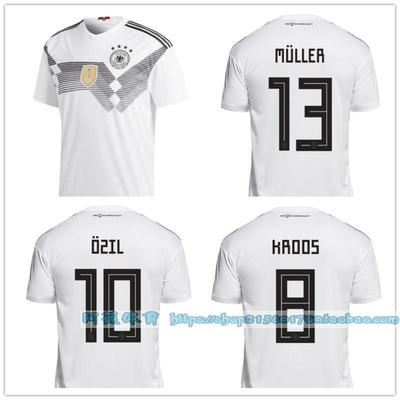 2018 Germany home shirt World Cup white soccer jersey Muller