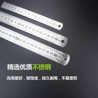Woodworking ruler 45 degree 90 degree right angle angle steel ruler L type turn ruler with horizontal triangle ruler measurement
