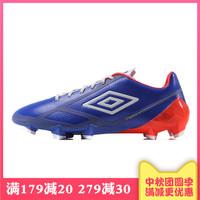 茵宝男子运动足球鞋UCA90109
