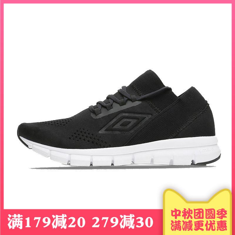 茵宝UMBRO跑步鞋女子2018新款一体织跑鞋运动鞋 UI182FT0202