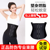 Micisty xi xi official website belt for women slimming clothes magic device waist seal burn fat postpartum abdominal belt for summer