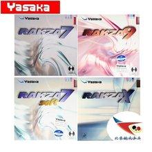 北京航天YASAKA亚萨卡RK7威力RAKZA7反胶RKXSOFT乒乓球RK9套胶R7