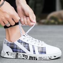 夏季大码运动男鞋低帮弹力布耐折透气懒人鞋时尚百搭登山慢跑鞋子