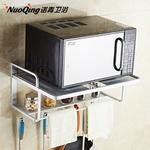 微波炉架 厨房支架托架电烤箱架子置物架壁挂式 太空铝挂架格兰仕