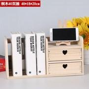 新品书架放在桌子上用的简易放书小学生多功能桌上迷你置物架子抽