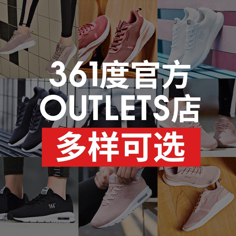 清仓特价361女鞋网面透气跑步运动鞋冬新轻便减震编织软底跑步鞋