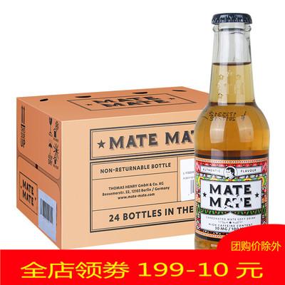 德国进口 托马斯亨利MATE MATE马黛马黛茶碳酸饮料200ml*24瓶包邮