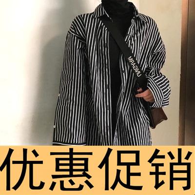 秋装韩版oversized中长款竖条纹衬衫女简约百搭宽松显瘦上衣外套