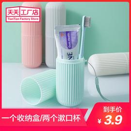 便携式旅行牙刷牙具收纳盒套装创意简约情侣洗漱口杯牙缸刷牙杯子图片