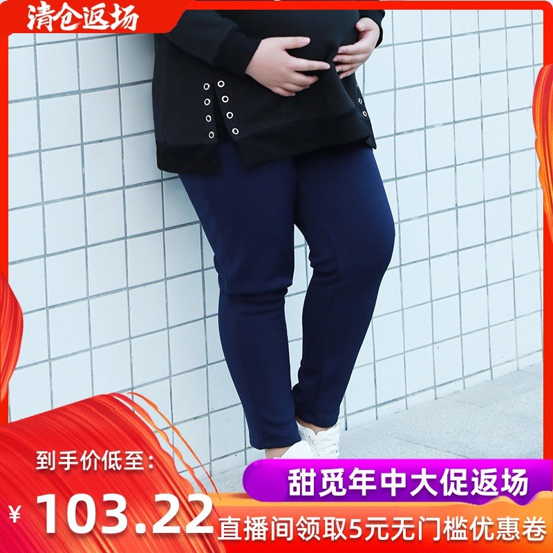 加肥加大码女装2018胖妹妹冬装宽松裤子200斤胖mm加绒孕妇裤外穿