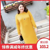 甜觅特大码女装2018胖mm冬装280斤时尚韩版宽松中长款毛衣连衣裙