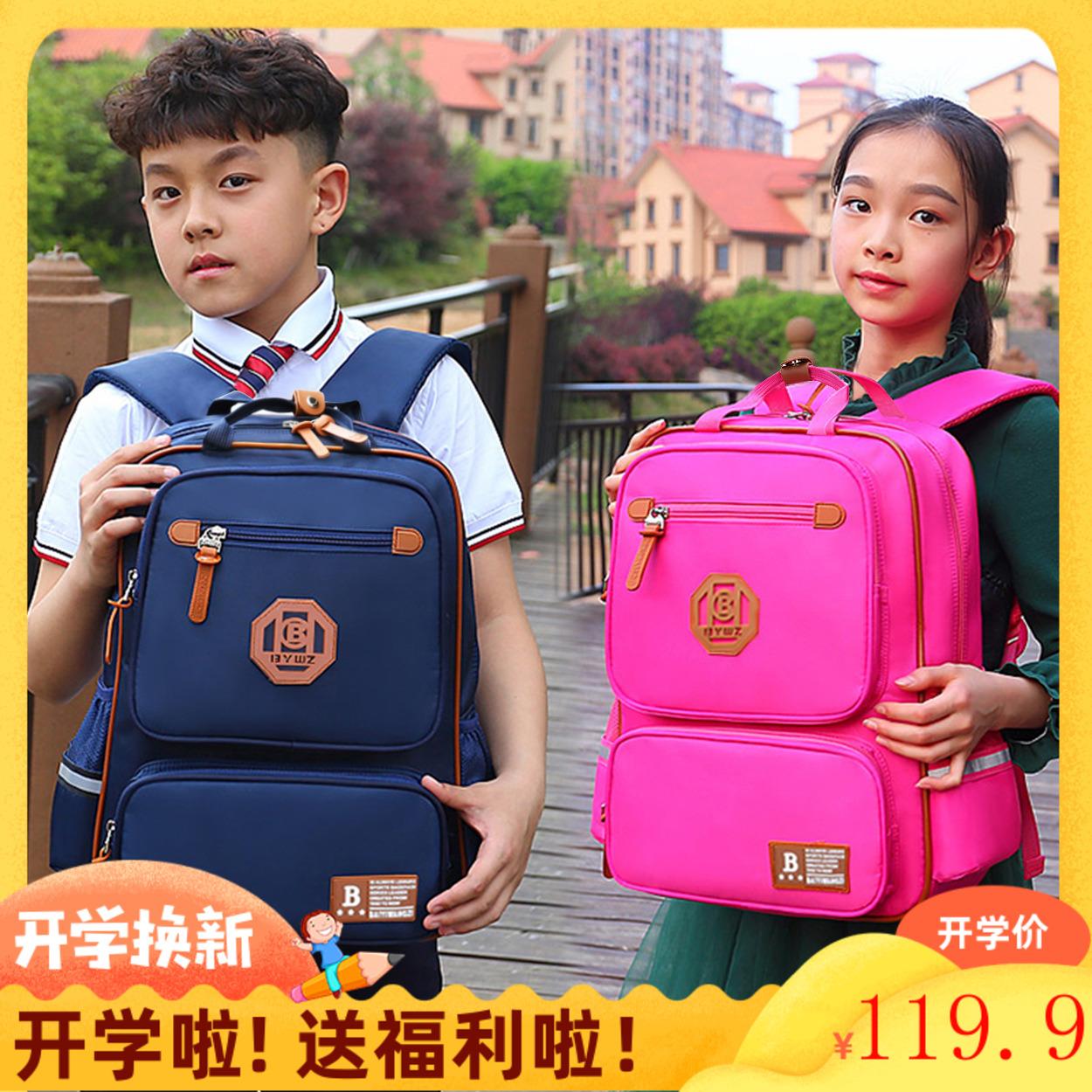 Школьные рюкзаки Артикул 600297482233