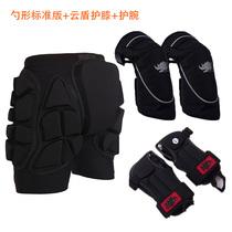 滑雪护具单板双板护臀护膝套装极限运动装备防摔裤护膝男女PROPRO