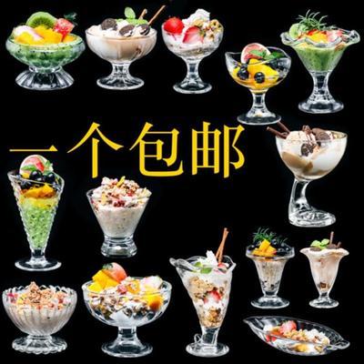 玻璃杯奶茶店康嘉奇冰激凌杯奶昔杯子杯装水果汁创意搅拌便携式果